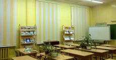 Выбор жалюзи для школьного класса